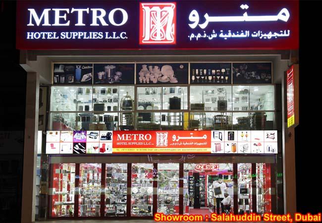 Metro Hotel Supplies Llc In Al Qusais Dubai