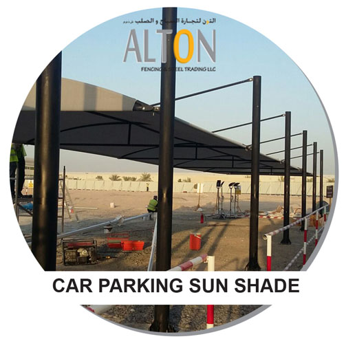 Alton Fencing And Steel Trading Llc In Dubai