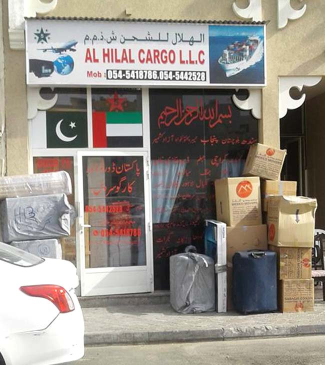 Al Hilal Cargo LLC in Dubai