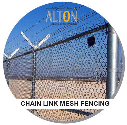 Alton Fencing And Steel Trading Llc In Al Qusais