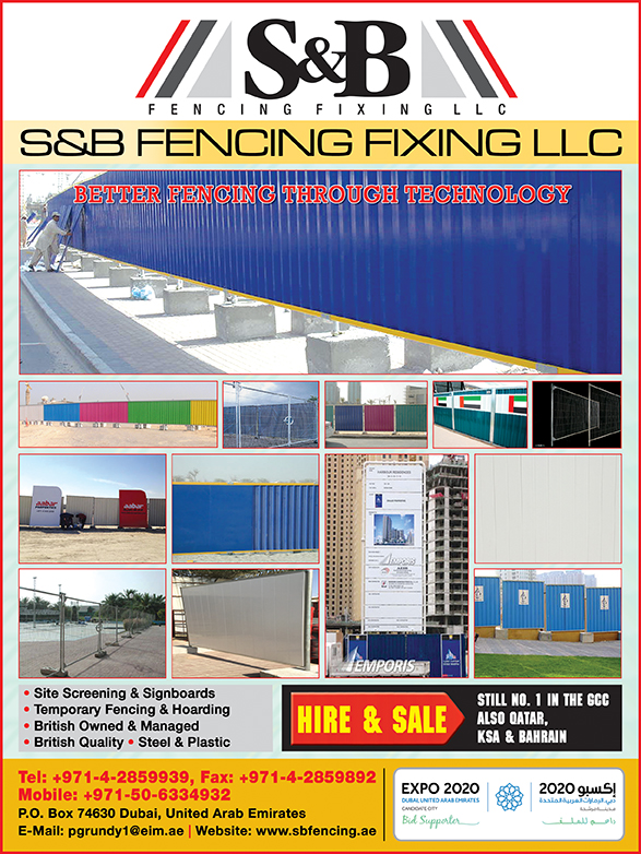 Fencing Suppliers UAE | Fencing Companies in UAE